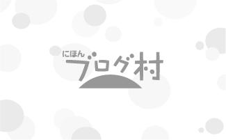 ブログ 千葉 ロッテ